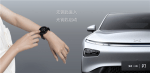 XPENG Motors teams up with Xiaomi's wearable tec provider on vehicle-wearable connectivity