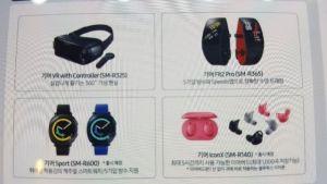 Field of view: New Samsung Gear VR is inbound