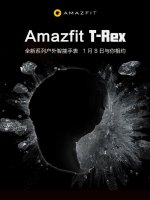 Amazfit T-Rex' design revealed in teaser poster; launches January 8