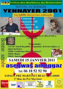 amazigh nouvel an berbere yennayer 212x300 Yennayer : Nouvel an berbère à Beauvais