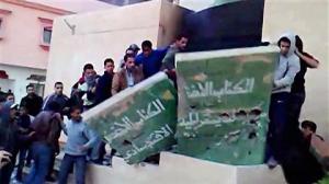 libye manif tobruk 300x168 Amazigh Libye :  Le début de la fin pour Khadhafi