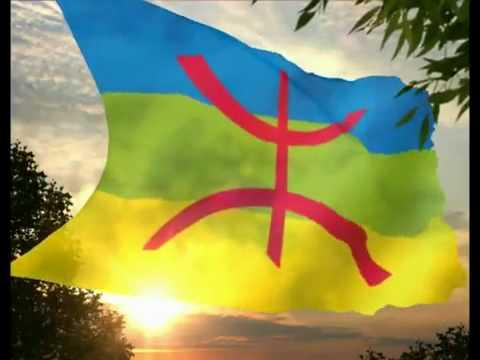 1233 Hymne National Kabyle vidéo