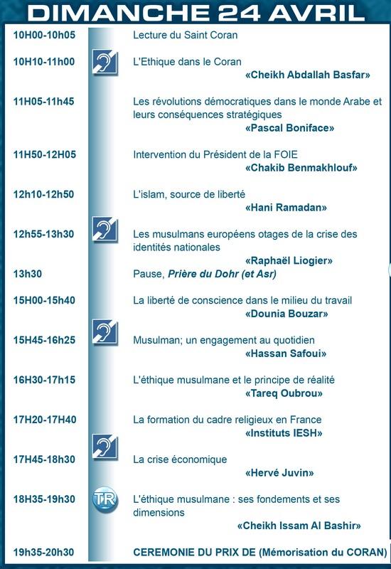 28ème RENCONTRE LE BOURGET 2011 dimanche 24AVRIL Amazigh :  le salon du Bourget UOIF 2011 :PROGRAMME DU 24 AVRIL