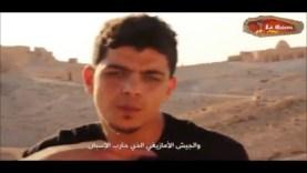 La Tunisie est Amazigh et le restera