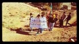 The first protest march towards Imiter's mine of 2017أول مسيرة لإميضر في