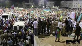 The Greatest Amazigh Song Of Sagro Band – أروع أغنية أمازيغية لـمجموعة صغرو