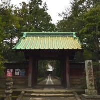 [:ja]鎌倉五山第三位 寿福寺[:en]Five Great Zen Temples of Kamakura - Third: Jufuku-ji Temple[:]