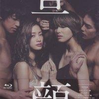 「昼顔」が映画化!上戸彩と斎藤工が出演したドラマ版から3年後が舞台
