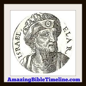 Elah,King of Isreal