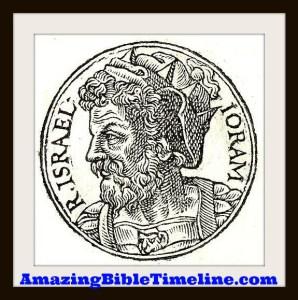 Joram_or_Jehoram_wicked_King_of_Israel