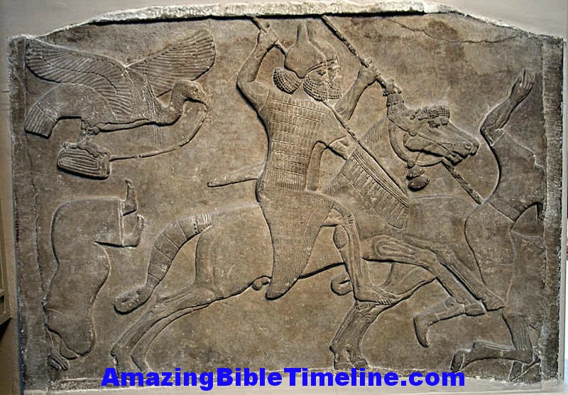 Assyrian Empire, End o...