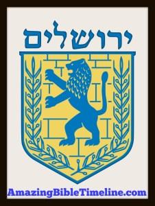 Gedeliah Governer_of_Judah