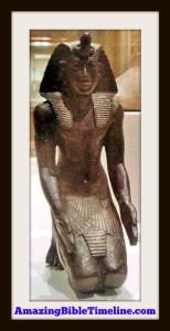 Necho_II_or_Hekau_II_of_Egypt