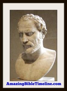 Demosthenes_Greek_Orator_and_Politician