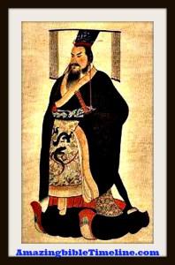 TSIN_Dynasty