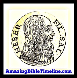 Eber_Biblical_Figure