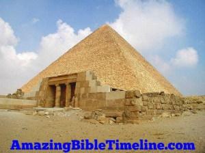 Hazarmaveth,Biblical_Figure