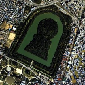 Japan_Emperor_Kofun