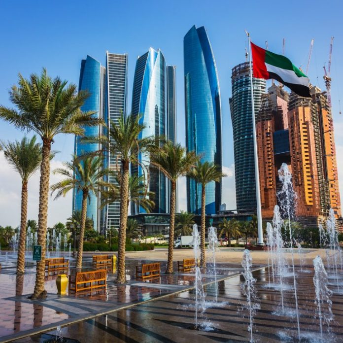Abu Dhabi Securities Exchange to Create Infrastructure for Cryptocurrency Assets