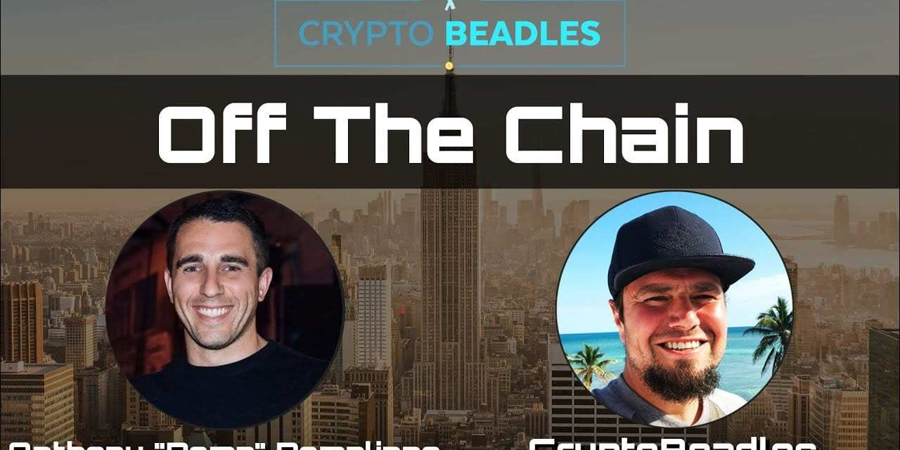⎮POMP⎮Off The Chain⎮Chat on Blockchain, Crypto, Aliens and more