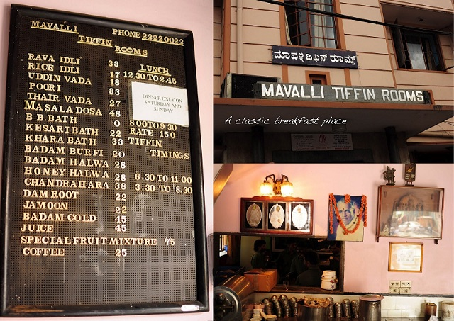 Mavalli Tiffin Room