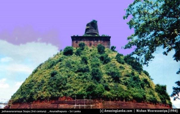 Jethavana Stupa in 1994