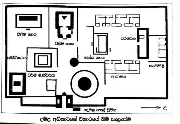 Plan of Damila Adhikarige Viharaya