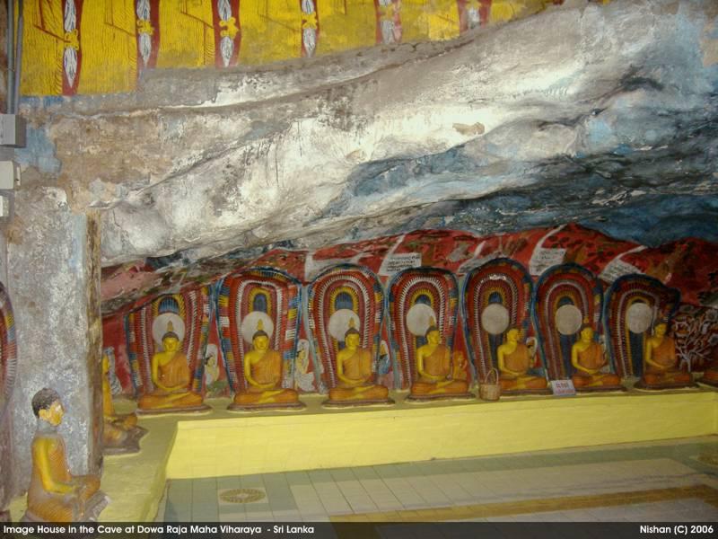 Dowa Raja Maha Viharaya