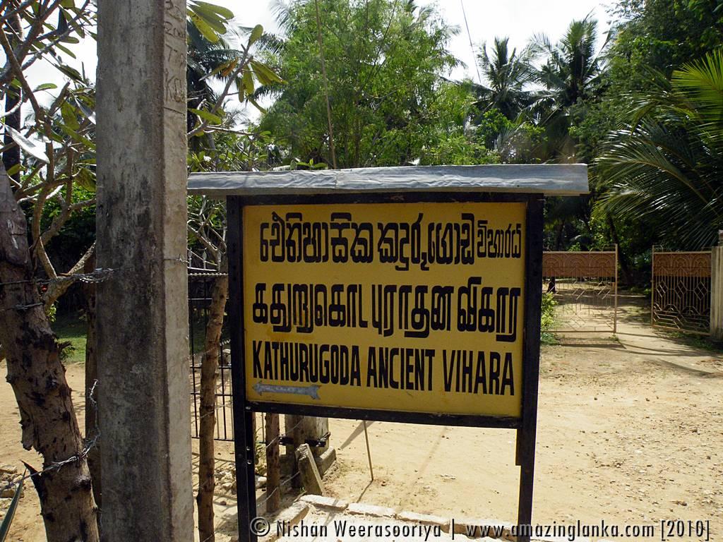Ancient Kadurugoda Viharaya (Kantarodai)