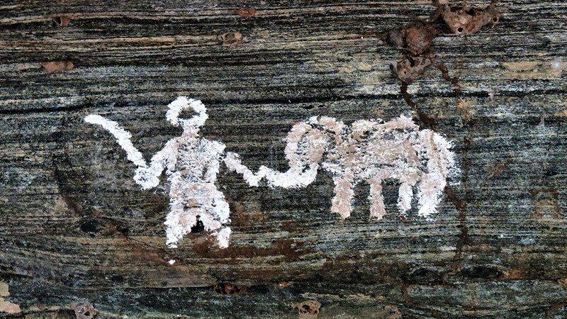 Vedda cave paintings at Miella Kanda Miella (Myella) Kanda Ancient Cave Temple