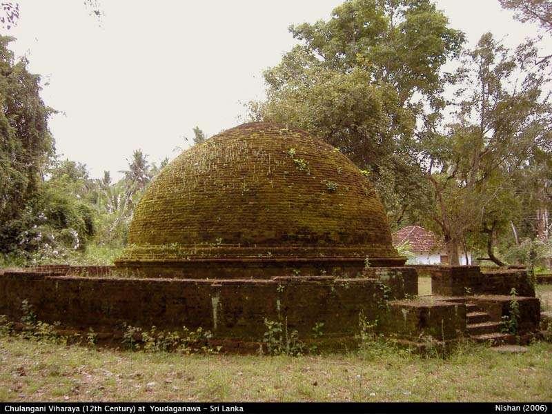 Chulangani Stupa of Yudaganawa