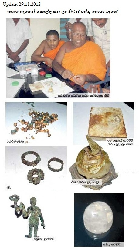 Stolen treasures discovered by the police from the second bulldozed stupa of Gamini Tissa Monastic Complex