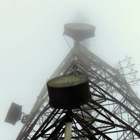 The Yatiyanthota transmission tower of ITN