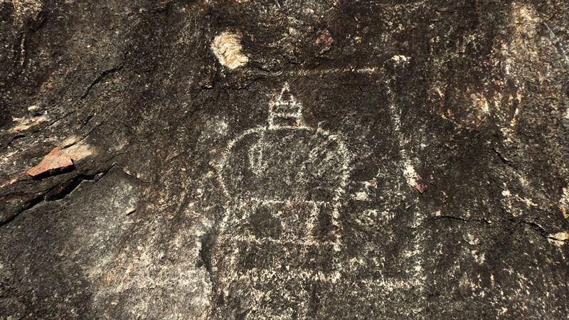 Vedda drawings among the Bowattegala Archaeological Ruins in Kumana