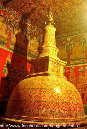 The stupa of Hanguranketha Pothgul Maliga Rajamaha Viharaya