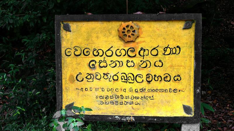 Sign board of Unuwathurabubula Veheragala Aranya Senasanaya in Mahaoya