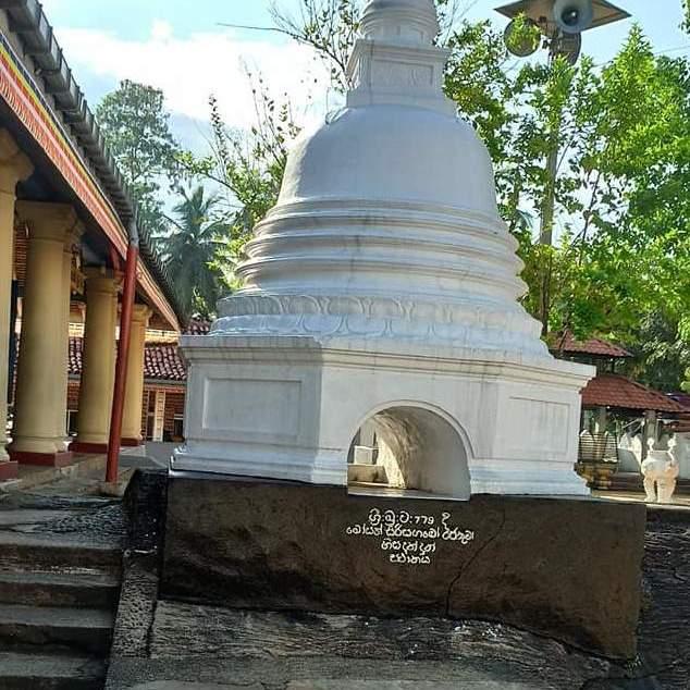 Attanagalla Raja Maha Viharaya - අත්තනගල්ල රජමහා විහාරය