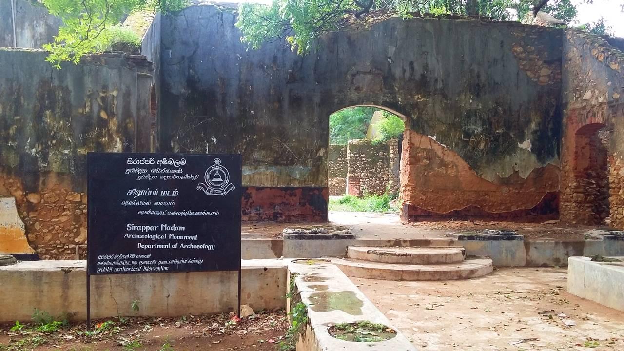 Keeramale Sirappar Madam (Ambalama) in Jaffna