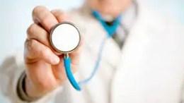 cervical cancer deaths