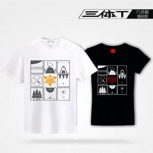9-Square Grid Theme T-Shirt
