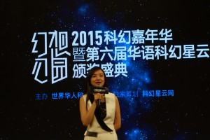 The Ceremony of the Chinese Nebula Award (Feat. Ji Shaoting as MC)