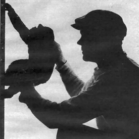 Figure 1 - King Kong Silhouette