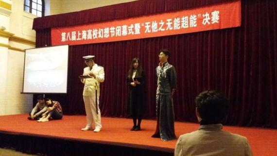 Live drama performance (Photo credit by Regina Kanyu Wang)