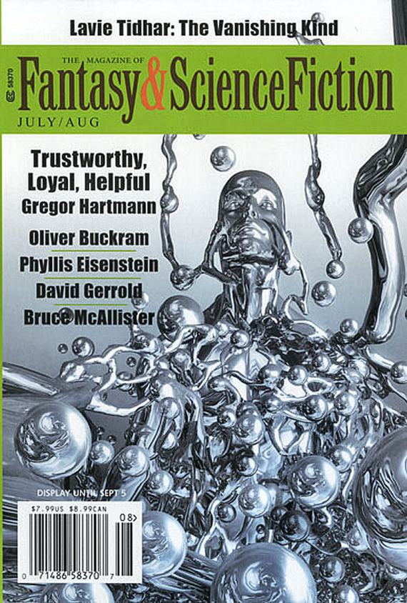 Figure 2 – F&SF July/Aug Cover by Mondolithic Studios