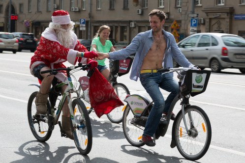 Cyclists On The Moscow Cycle Parade.