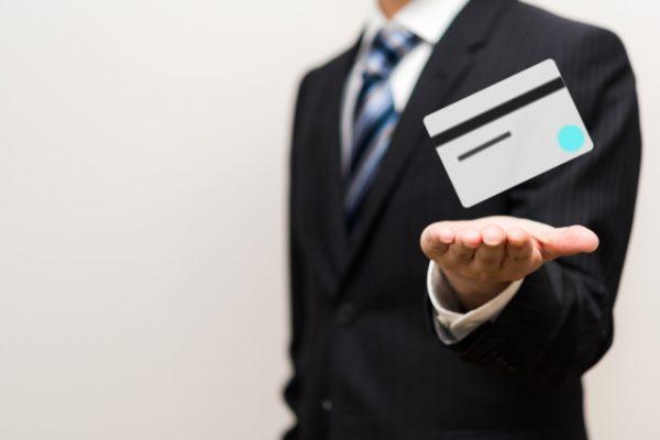 アマゾンギフトでのクレジットカード現金化