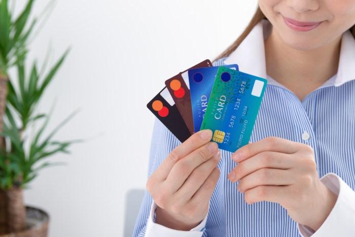 クレジットカード複数