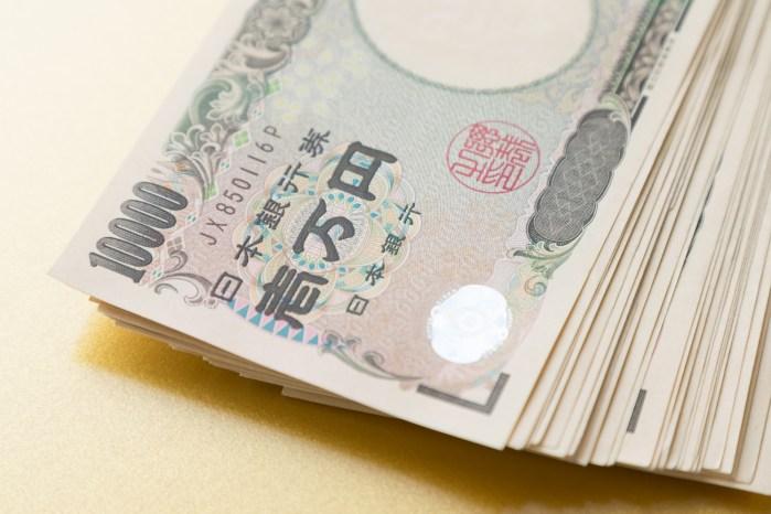 1万円札・札束