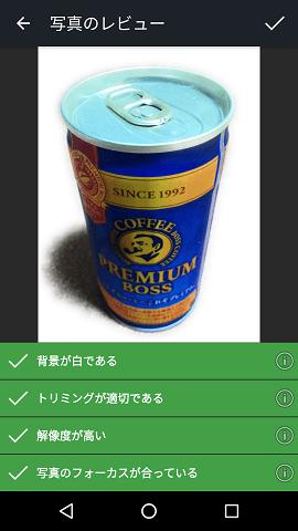 screenshot_20161017-173101