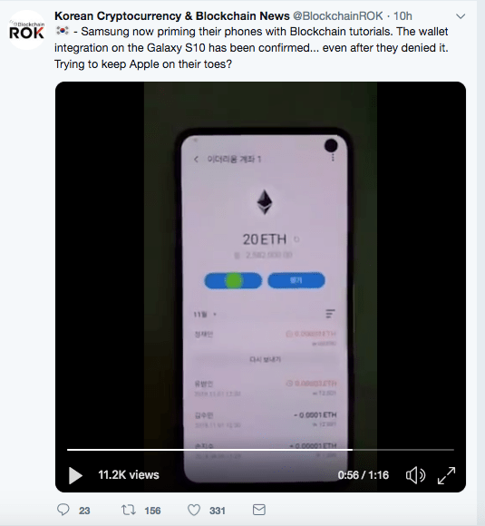 Leaked video showing Ethereum support. Source: Twitter